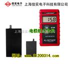 KT-506电极板水分仪,极板水分仪
