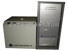 60MHz 核磁共振谱仪