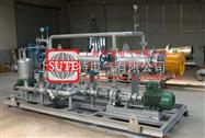 700KW700KW防爆电加热导热油炉