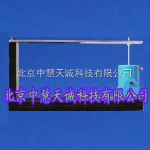 教学用悬臂梁/大悬臂 型号:SWJ-09