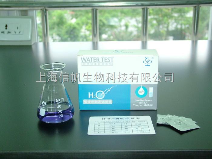 人血管紧张素Ⅱ受体Ⅰa型(AgtrⅠa)ELISA试剂盒