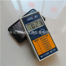 MCG-100W木材水分仪 木材含水率测量仪,木材水分测定仪