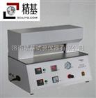 塑料薄膜、软塑包装热封仪