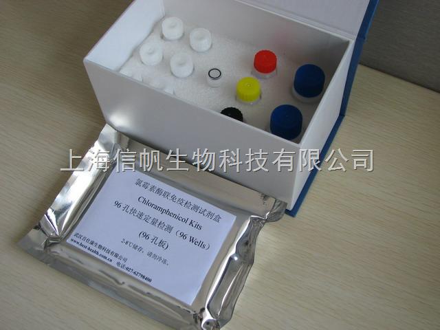 人红细胞刺激因子(ESF)ELISA试剂盒