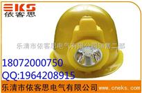 M6502热卖M6502强光防爆头灯,工人头戴LED安全帽灯,光通量150Lm长寿帽灯