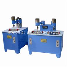SHR-250-天津精强--水泥水化热(溶解热化)测定仪
