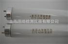 D75灯管为棉花分级室专用灯管