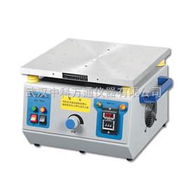 HG-50A北京电磁式振动台报价
