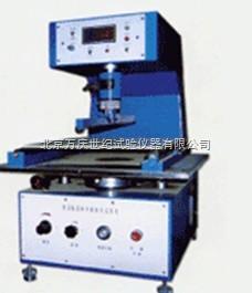TZS-1000数显陶瓷砖抗折试验机