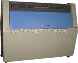 ZN-P南京紫外老化试验箱报价
