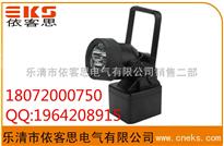 BW6610A便携式多功能防爆强光灯,热卖3个3W/LED灯珠,可充电型防爆强光灯