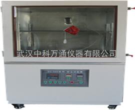 SC-500沙尘试验箱无锡粉尘试验箱