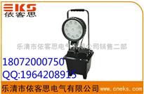供应FW6105/SL-27W轻便式移动照明灯(带LCD数码显示功能)