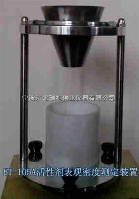 塑料流動性測試儀,PVC樹脂流動性測試儀
