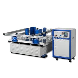 HG-1000广东模拟运输试验机报价