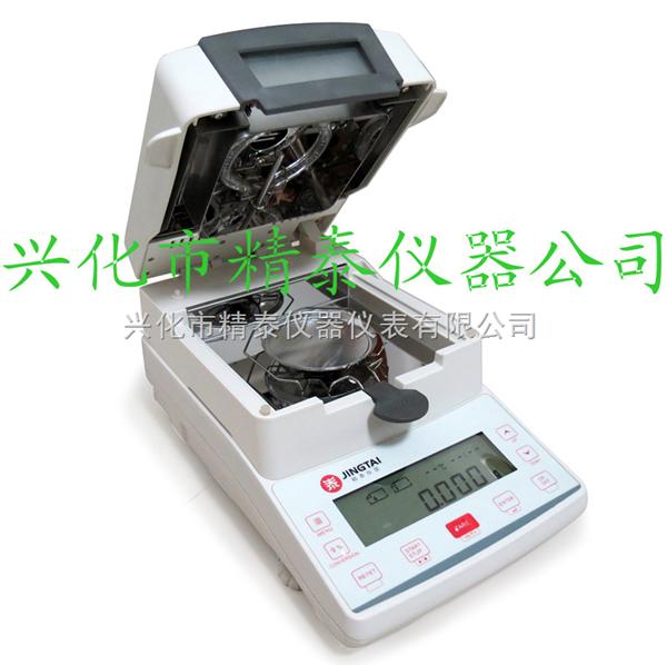 矿粉水分测定仪 石灰石水分测定仪,卤素快速水分仪