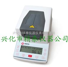 JT-K6淀粉水分测定仪 饲料颗粒水分检测仪,淀粉水分测试仪