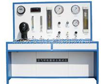 氧气呼吸器检测仪