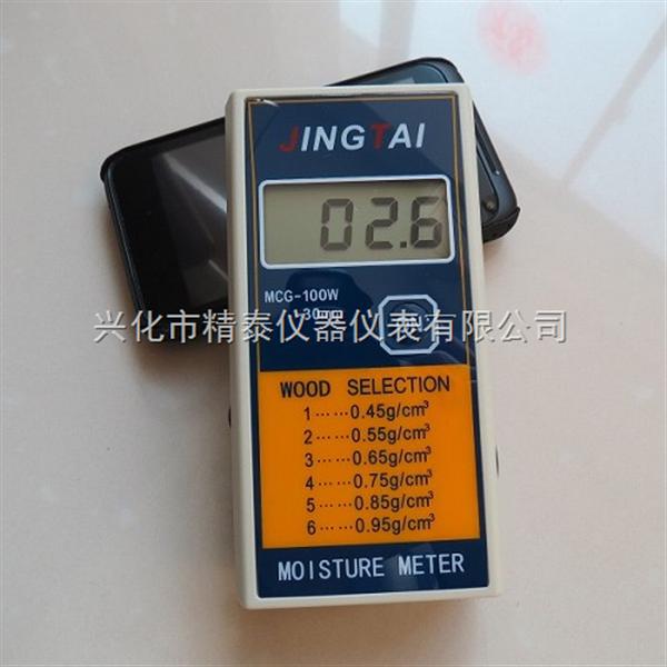 木材水分测定仪 木料水分测试仪,木材测水仪价格