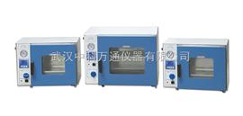 DZF台式真空干燥箱生产厂家