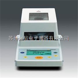 MA35水分测定仪昆山固体水分测定仪
