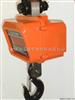 10吨电子吊磅(厂家_价格)山西10吨电子吊磅