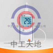 (testo 108)防水型食品温度仪(testo 108)