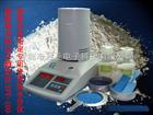 SFY-100SFY-100型生物塑料水分检测仪<玉米淀粉水分仪>
