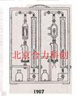 气体分析仪/1907/分析氢和氧纯度之用