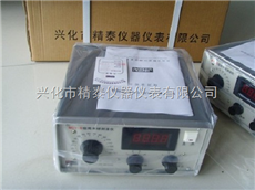 MGY-B木材干燥窑水分仪 窑用水分仪,水分测量仪