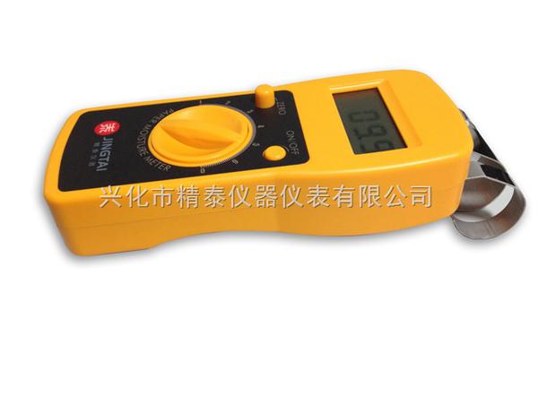 瓦楞纸水分含量计算 瓦楞纸水分测量仪 瓦楞纸水分仪,水分检测仪