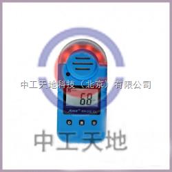 LBT-EM-20ⅡEXLBT-EM-20ⅡEX可燃气体检测仪