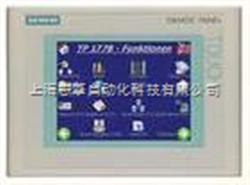 西门子TP277-6屏幕暗淡维修