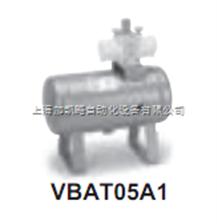 VBAT10A1-S气罐