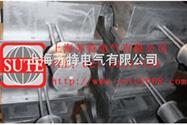异性铸铝加热器 (化纤挤出模头)