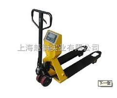 YCS上海电子叉车秤,2吨带打印叉车磅,3吨防爆地牛秤