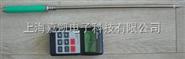 日本SK-100茶叶水分测定仪,绿茶红茶普洱茶水份检测仪