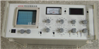 HD-9302局放测试仪