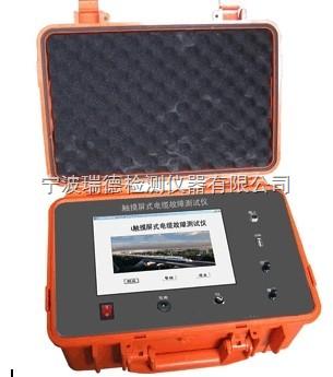 LD108LD108-52/DLA03电缆故障测试仪资料 厂家 价格