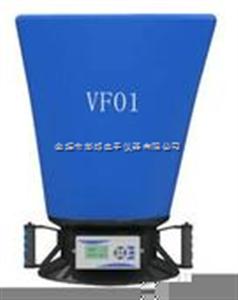 VF01新風量測定儀