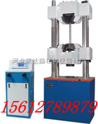 WE-600B型液压式万能试验机