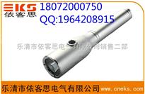 JW7210节能强光防爆电筒.应急要用节能强光防爆电筒,夜行节能强光防爆电筒