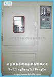臭氧老化龟裂实验箱