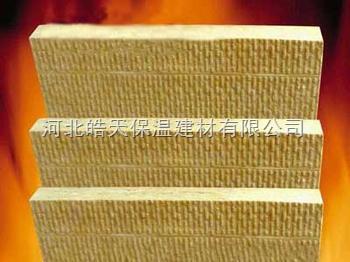 憎水型岩棉板,憎水型岩棉板出厂价