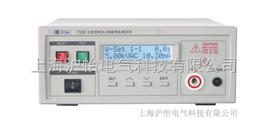 ZC7122程控耐壓絕緣測試儀