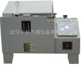 YWX/Q-020盐水喷雾试验机