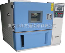 GDW-500低温试验箱