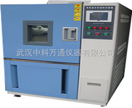 GDJS-225交变温湿度试验箱编程型高低温湿热箱