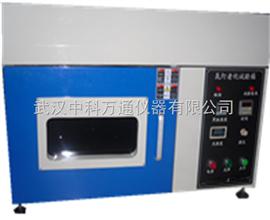SN-66台式氙灯测试机氙灯老化试验箱