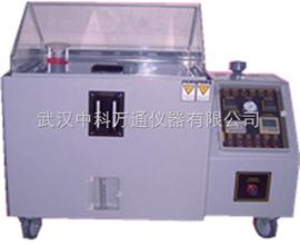 YWX-150YWX-150小型盐雾试验机、盐雾试验箱